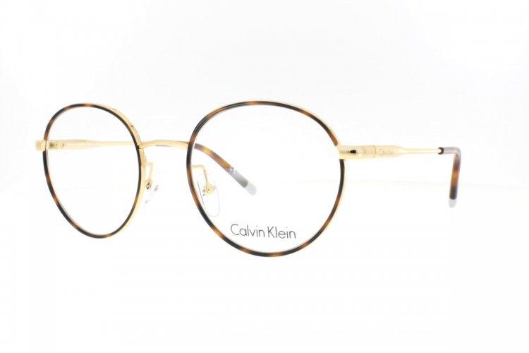 größte Auswahl an modische Muster sehen Calvin Klein Brille CK 5449 714