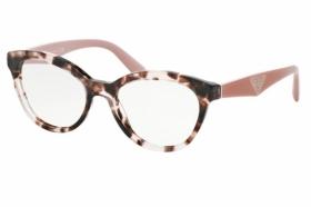 zuverlässige Qualität 100% authentisch Volumen groß Markenbrillen von Prada im Brillenshop