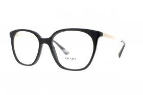 wie man bestellt Original Kauf kaufen Markenbrillen von Prada im Brillenshop